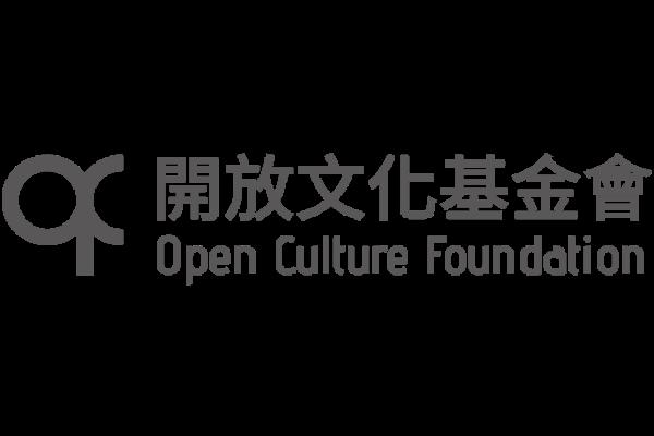財團法人開放文化基金會